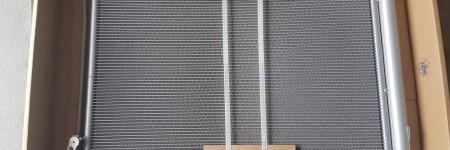 Radiator A/C F10 530d