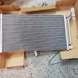 Inlocuire radiator A/C E90 320i